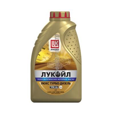Моторное масло Лукойл ЛЮКС Турбо Дизель 10W-40, 1л, полусинтетическое
