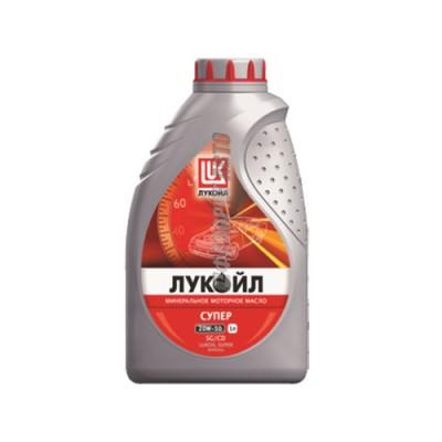 Моторное масло Лукойл СУПЕР 20W-50, 1л, минеральное