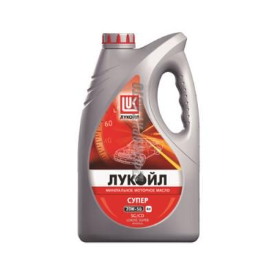 Моторное масло Лукойл СУПЕР 20W-50, 4л, минеральное