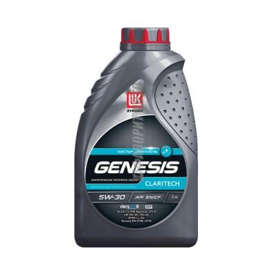Моторное масло Лукойл GENESIS CLARITECH 5W-30, 1л, синтетическое