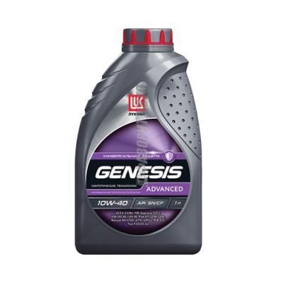 Моторное масло ЛУКОЙЛ GENESIS ADVANCED 10W-40, 1л, синтетическое