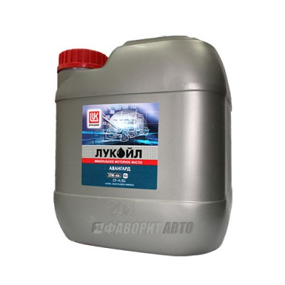 Моторное масло Лукойл АВАНГАРД 15W-40, 18л, минеральное