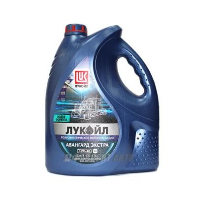 Моторное масло Лукойл АВАНГАРД Экстра 10W-40, 5л, полусинтетическое