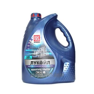 Моторное масло Лукойл АВАНГАРД Ультра 10W-40, 5л, полусинтетическое