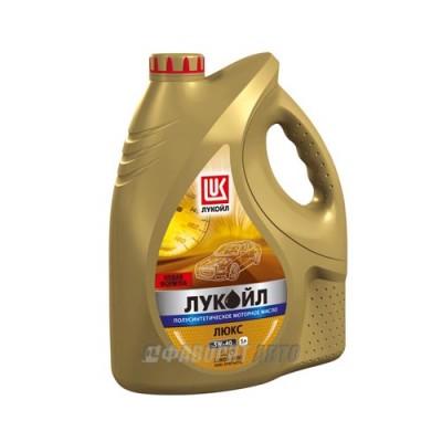 Моторное масло Лукойл ЛЮКС 5W-40, 5л, полусинтетическое
