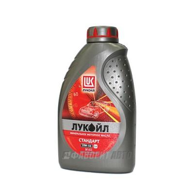 Моторное масло Лукойл СТАНДАРТ 20W-50, 1л, минеральное