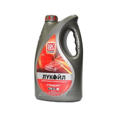 Моторное масло Лукойл СТАНДАРТ 20W-50, 4л, минеральное