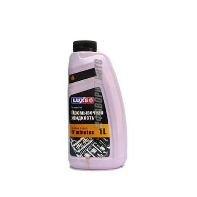 Промывочное масло LUXE 5 минут, 1л