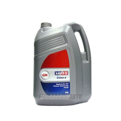 """Гидравлическое масло LUXE Гидромасло марки """"Р"""", 10л, минеральное"""