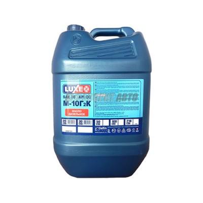 Моторное масло LUXE (DL) М10Г2К, 20л, минеральное