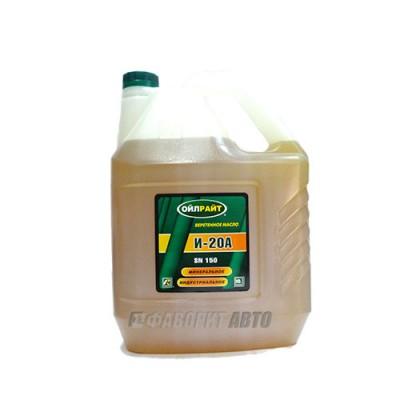 Индустриальное масло OIL RIGHT И-20А, 10л