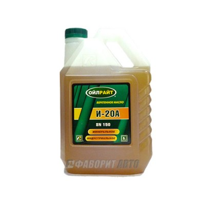 Индустриальное масло OIL RIGHT И-20А, 5л