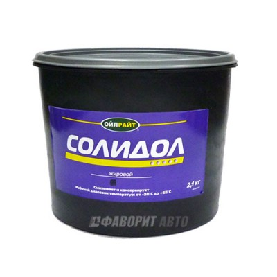 Смазка OIL RIGHT солидол жировой (ведро), 2,1кг.