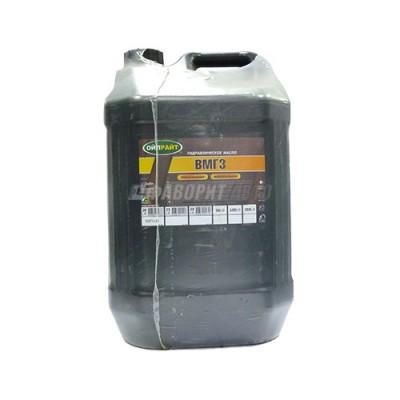 Гидравлическое масло OIL RIGHT ВМГЗ, 20л, минеральное