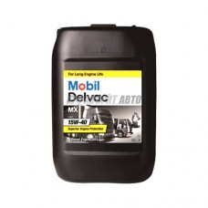 MOBIL Delvac MX  15 *40  20 л