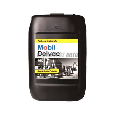 Моторное масло MOBIL Delvac MX 15W-40, 20л, минеральное