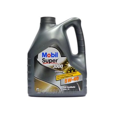 Моторное масло MOBIL SUPER 3000 X 1 Diesel 5W-40, 4л, синтетическое