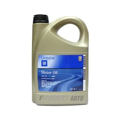Моторное масло GM Motor Oil 5W-30 Dexos 2, 4л, синтетическое
