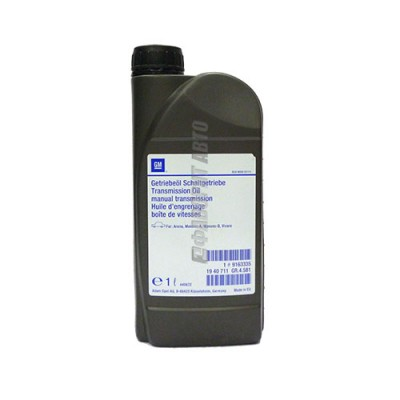 Трансмиссионное масло GM 75W-80 TRX Easytronic, 1л