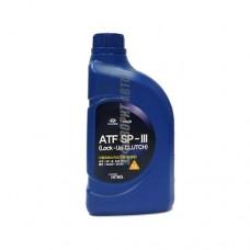 HYUNDAI  ATF SP-III, 1л  (0450000100) п/с
