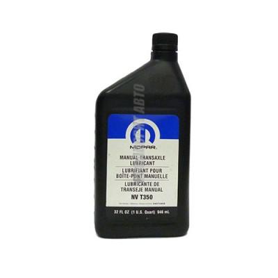 Трансмиссионное масло MOPAR NVT350, 1л