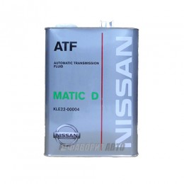 NISSAN  ATF Matic Fluid D, 4л (KLE2200004) мин. Япония