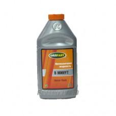 OIL RIGHT Жидкость промывочная 5 мин. 0,5 л. арт.2633