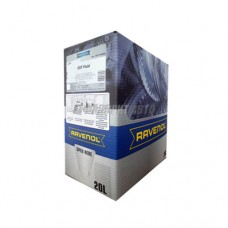 RAVENOL  CVT Fluid  20л  транс (4014835785328)