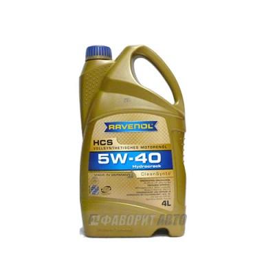 Моторное масло RAVENOL HCS 5W-40, 4л, синтетическое
