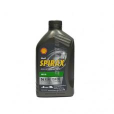 SHELL SPIRAX  S6  AXME (АSХ)  75*90 G-5   1л синт