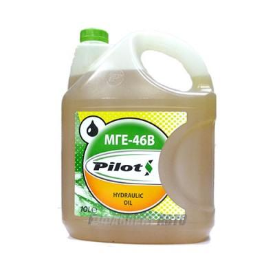 Гидравлическое масло PILOTS марки МГЕ - 46В, 10л, минеральное