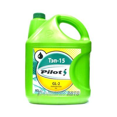 Трансмиссионное масло PILOTS ТЭП-15В, 10л, минеральное