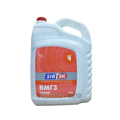 Гидравлическое масло PILOTS ВМГЗ, 10л, минеральное