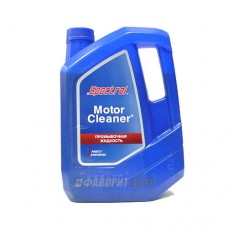 СПЕКТРОЛ MOTOR CLEANER масло промыв. 4,5л арт. 9605