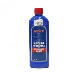 СПЕКТРОЛ жидкость промыв. мягкая 0,45л арт. 9610