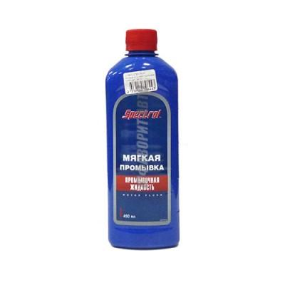 Жидкость промывочная СПЕКТРОЛ, 0,45л