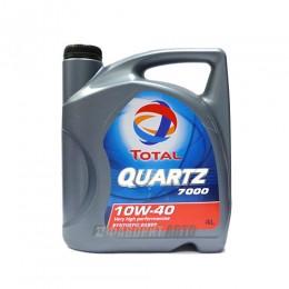 TOTAL  Quartz 7000 10*40     4л   п/с  201523/10200501