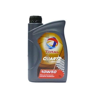 Моторное масло TOTAL Quartz Racing 10W-50, 1л, синтетическое