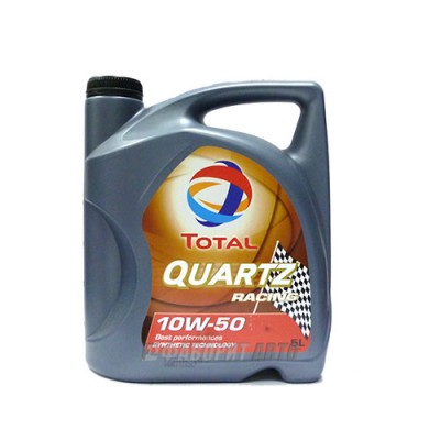 Моторное масло TOTAL Quartz Racing 10W-50, 5л, синтетическое