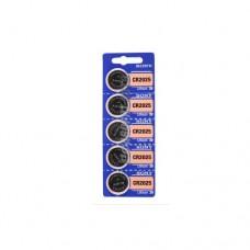 Батарея Sony CK-2025 BL5 2531 /10