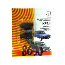Кран сливной блока ВАЗ-2101-07 (в блистере) (ЭМИ)