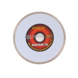 Диск алмазный отрезной сплошной ЕРМАК 150х25,4мм @