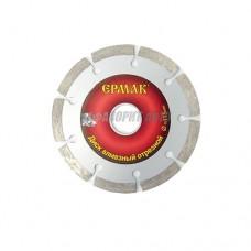 Диск алмазный отрезной сегм. 115х22,2мм ЕРМАК