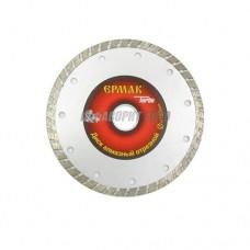 Диск алмазный отрезной сегм.150х22,2мм ЕРМАК